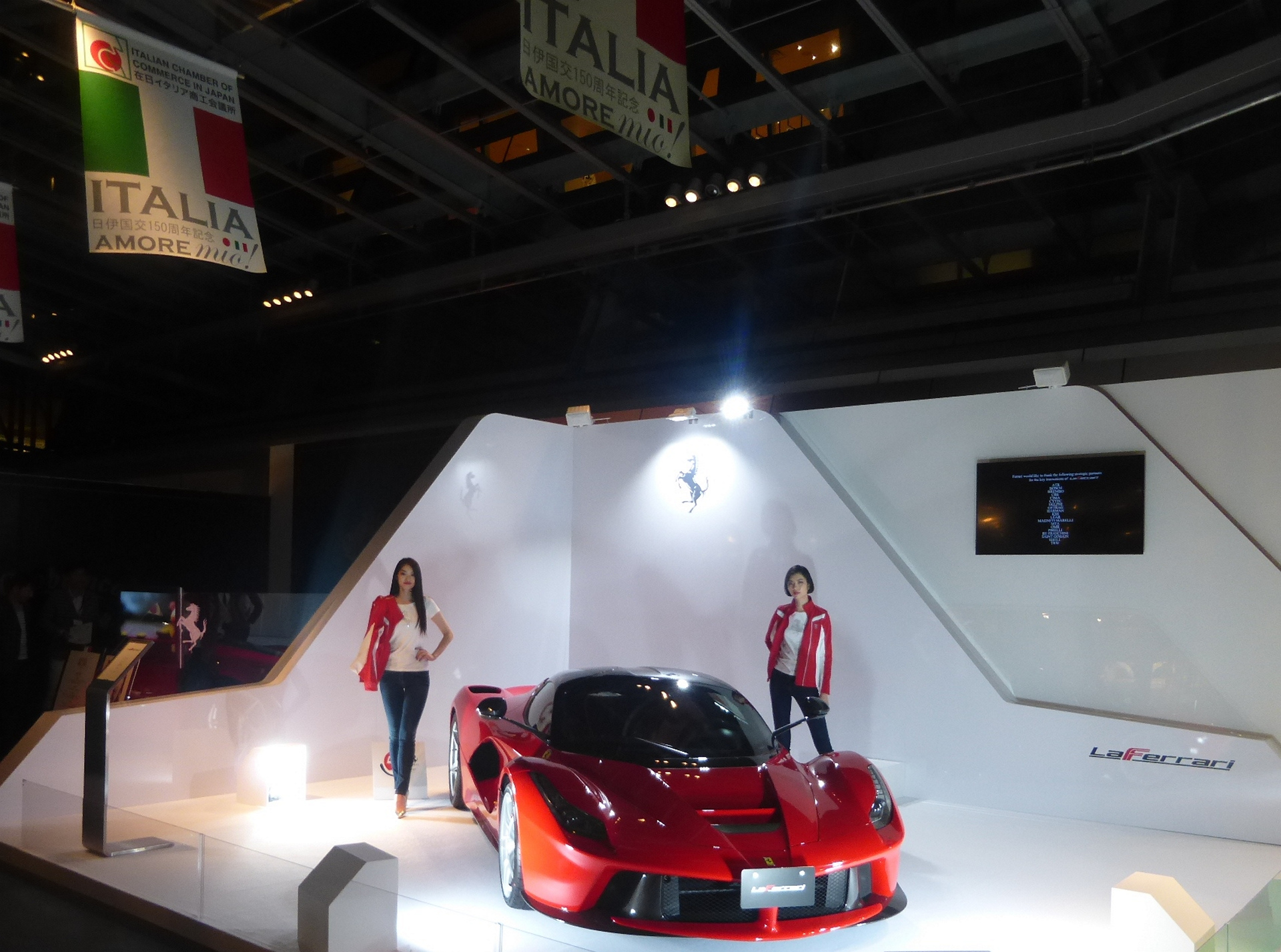 The 150th Anniversary of the Relationship Between Italy and Japan © Fiat Chrysler Automobiles N.V.