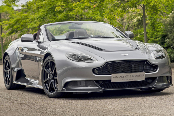Q by Aston Martin Build the Ultimate Open-Top Vantage © Aston Martin Lagonda Limited