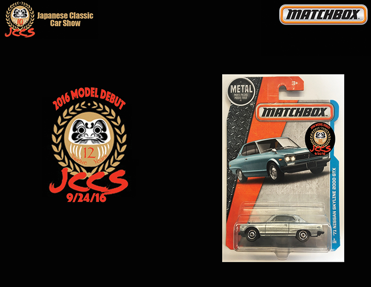 1971 Nissan Skyline 2000 GT-X © Nissan Motor Co., Ltd.