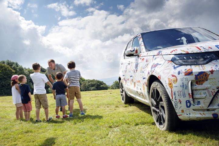 New Land Rover Discovery: Kids Camouflage Design